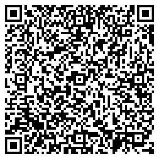 QR-код с контактной информацией организации НПК Лиформ