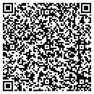 QR-код с контактной информацией организации вдв