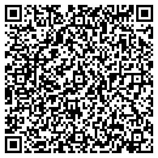 QR-код с контактной информацией организации РейсУкр