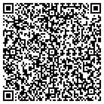 QR-код с контактной информацией организации ЧП Меркурий