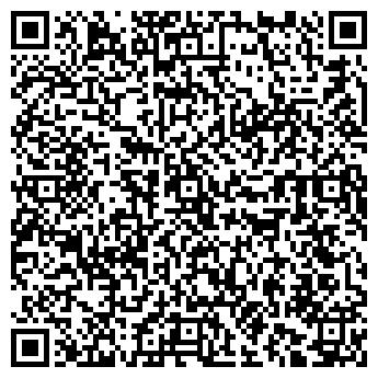 QR-код с контактной информацией организации ЧП Руслан Дашмель