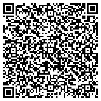 QR-код с контактной информацией организации кулеба