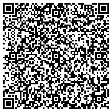 QR-код с контактной информацией организации TravelBus