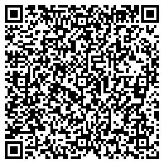 """QR-код с контактной информацией организации ПП """"БЕНСЬ"""""""