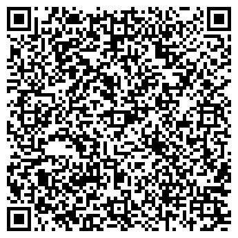 QR-код с контактной информацией организации Частное предприятие Компания Реал Авто