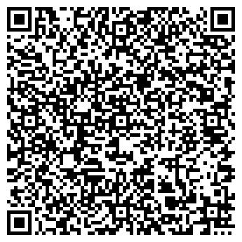 QR-код с контактной информацией организации Perevozcheg
