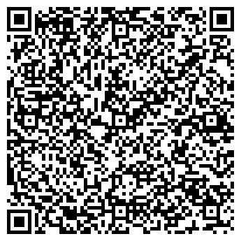 QR-код с контактной информацией организации ЧП Помченко