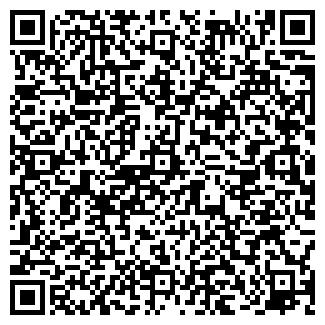 QR-код с контактной информацией организации VIP. TRAHS