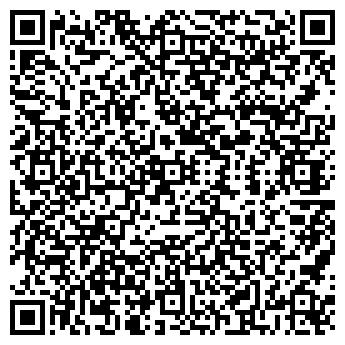 QR-код с контактной информацией организации ИП Покачайло