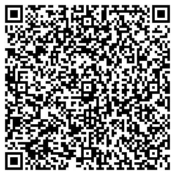 """QR-код с контактной информацией организации ЧП""""Ващенко"""""""