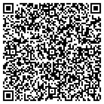QR-код с контактной информацией организации ЧП «Алмаз»