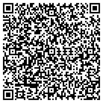 """QR-код с контактной информацией организации ИП """"Услуга"""""""