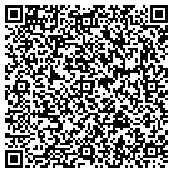 QR-код с контактной информацией организации ПП Мерза В.Ф.