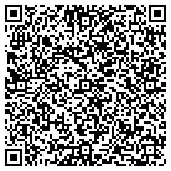 """QR-код с контактной информацией организации Такси """"Зодиак"""""""