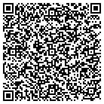 QR-код с контактной информацией организации Event-агентство Белка
