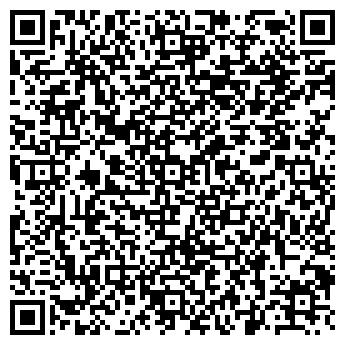 """QR-код с контактной информацией организации ООО"""" Фольксваген"""""""