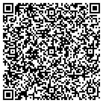 """QR-код с контактной информацией организации Частное предприятие Такси """"Пилот-City"""""""