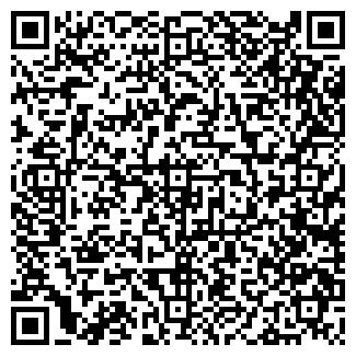 """QR-код с контактной информацией организации ип """"Черепов"""""""