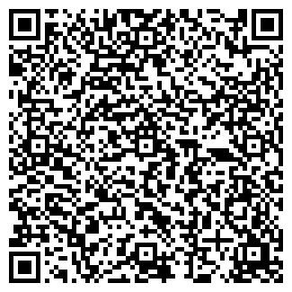 QR-код с контактной информацией организации Вояж+