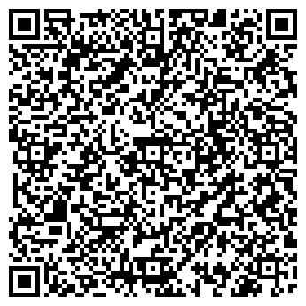 QR-код с контактной информацией организации ДТЭК, Общество с ограниченной ответственностью
