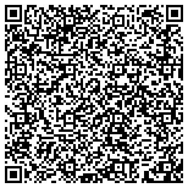 QR-код с контактной информацией организации ЧТУП «ВелесТрансЛайн»