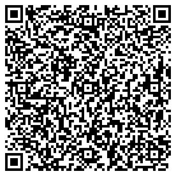 """QR-код с контактной информацией организации УП """"БилдСервис"""""""