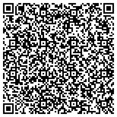 """QR-код с контактной информацией организации Большая туристическая компания """"Интертрэвел"""""""