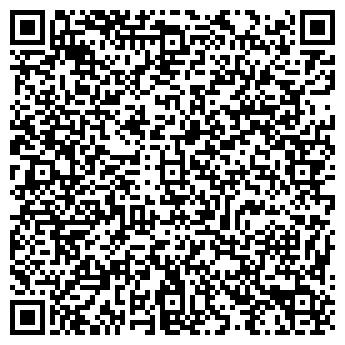 """QR-код с контактной информацией организации """"Сапфир-тур"""""""