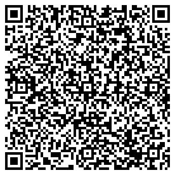 """QR-код с контактной информацией организации ЧТУП """"Динара -ТУР"""""""