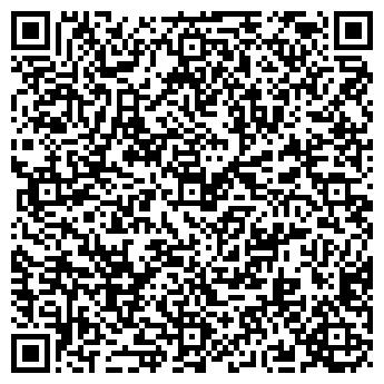 QR-код с контактной информацией организации Сердечность-тур, ОДО