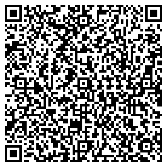 """QR-код с контактной информацией организации ЧТУП """"ЕГиС"""""""