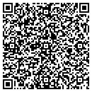 QR-код с контактной информацией организации yalma