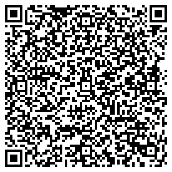 """QR-код с контактной информацией организации ОДО """"АнаДимТур"""""""