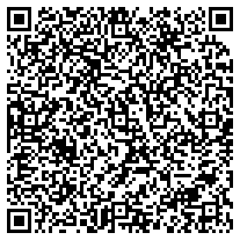 """QR-код с контактной информацией организации ТОО """"УА"""""""