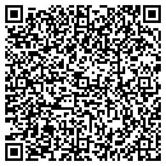 QR-код с контактной информацией организации «ZAR»