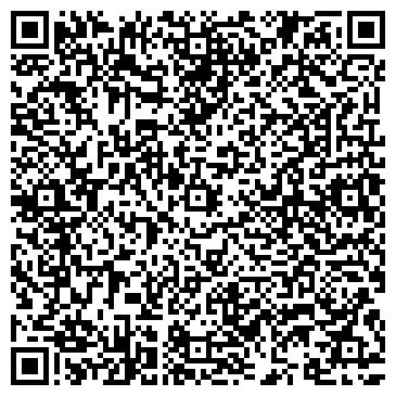 """QR-код с контактной информацией организации салон красоты Лилия ООО """"Систина"""""""