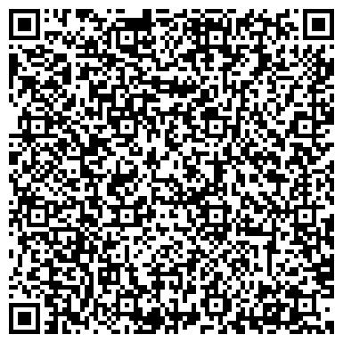 """QR-код с контактной информацией организации Общество с ограниченной ответственностью ООО """"Оптимальное предприятие"""""""