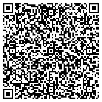 QR-код с контактной информацией организации Общество с ограниченной ответственностью БелМосТрэвел