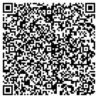 """QR-код с контактной информацией организации ООО """"Визком"""""""