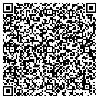 """QR-код с контактной информацией организации ЧП """"ОФФЕР ГРУПП"""""""