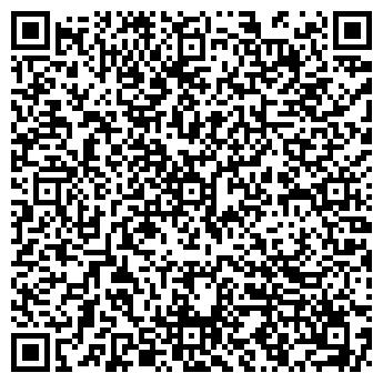 QR-код с контактной информацией организации Общество с ограниченной ответственностью ТОО «Кварц»
