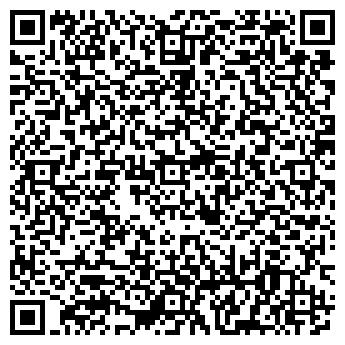 """QR-код с контактной информацией организации ООО """"Ди Вояж"""""""