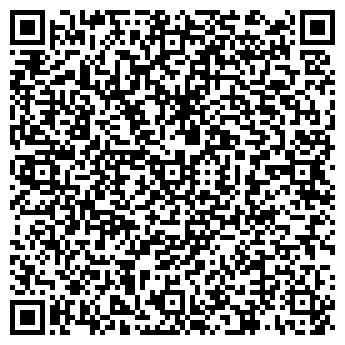 QR-код с контактной информацией организации Global Study, Общество с ограниченной ответственностью