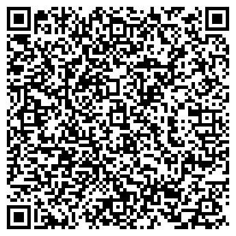 """QR-код с контактной информацией организации Другая ТОО """"World Discovery"""""""