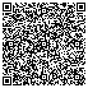 """QR-код с контактной информацией организации ИП """"Престиж"""""""