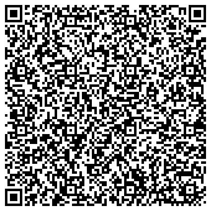 """QR-код с контактной информацией организации ТОО """"Туристическое агентство Таң-тур"""""""