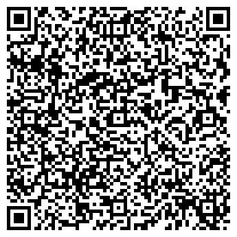QR-код с контактной информацией организации ТОО «AkAsTravel»