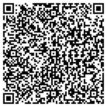 QR-код с контактной информацией организации VaEr Travel