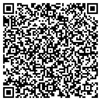 QR-код с контактной информацией организации «АРРОВАНА ТУР»