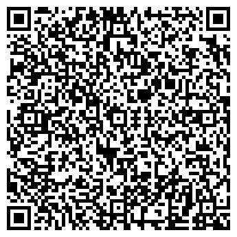 QR-код с контактной информацией организации ТОО «West Express»